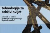 Tehnologije za održivi svet